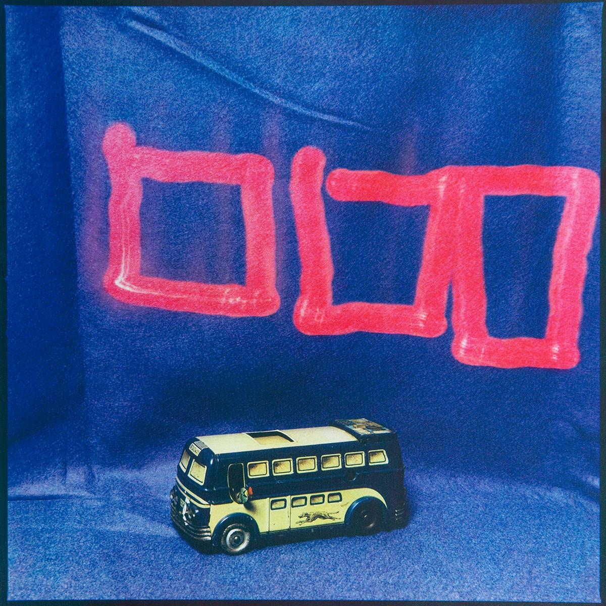 # 05 Les jouets, 1984
